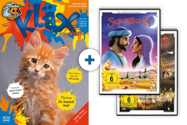 KLÄX + DVD: Superbuch, Staffel 3 Folge 1 und 2