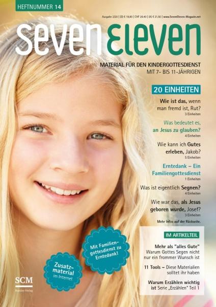 SevenEleven 14 2/2020